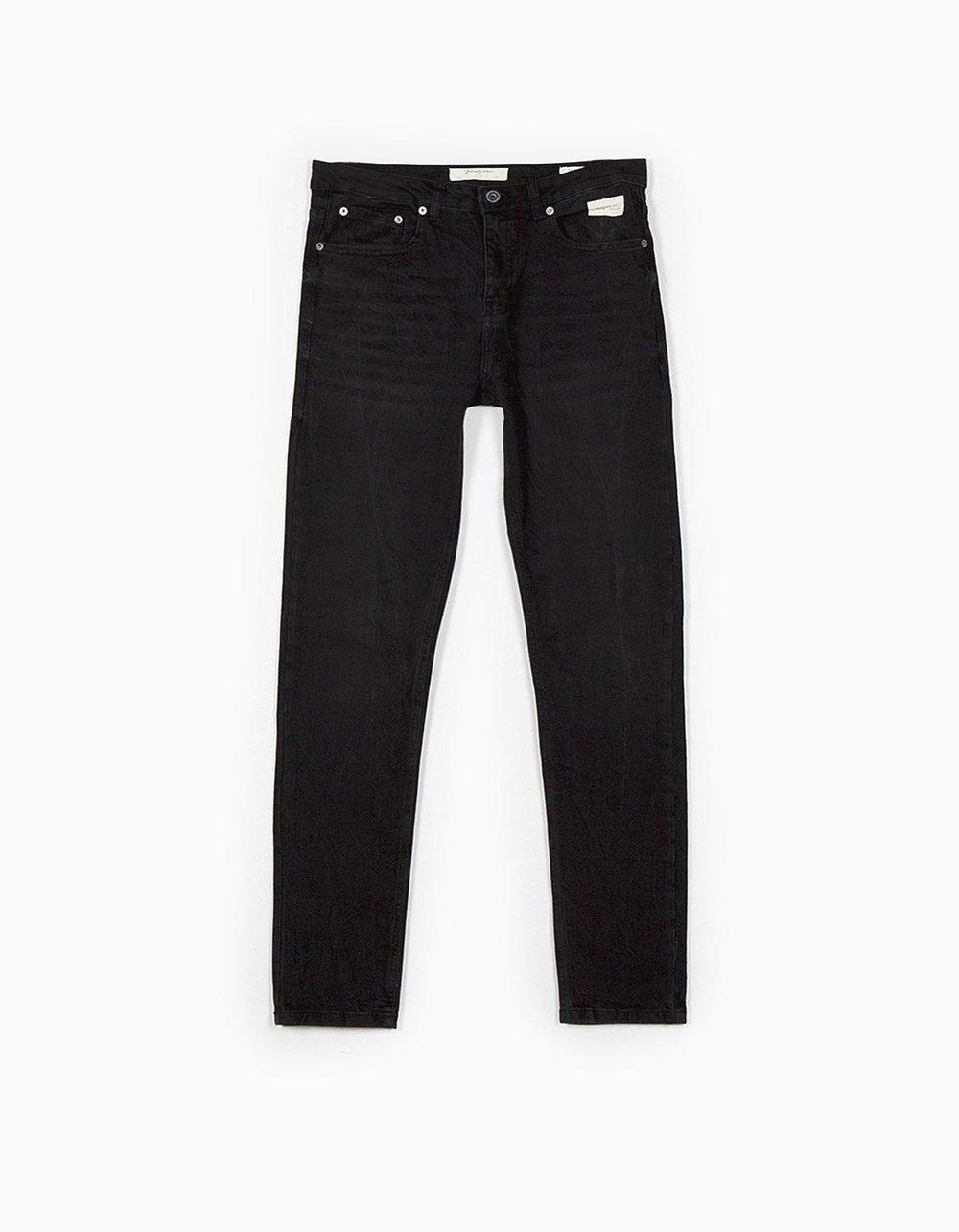 Basic Skinny-Fit Jeans, £19.99 ( Stradivarius )