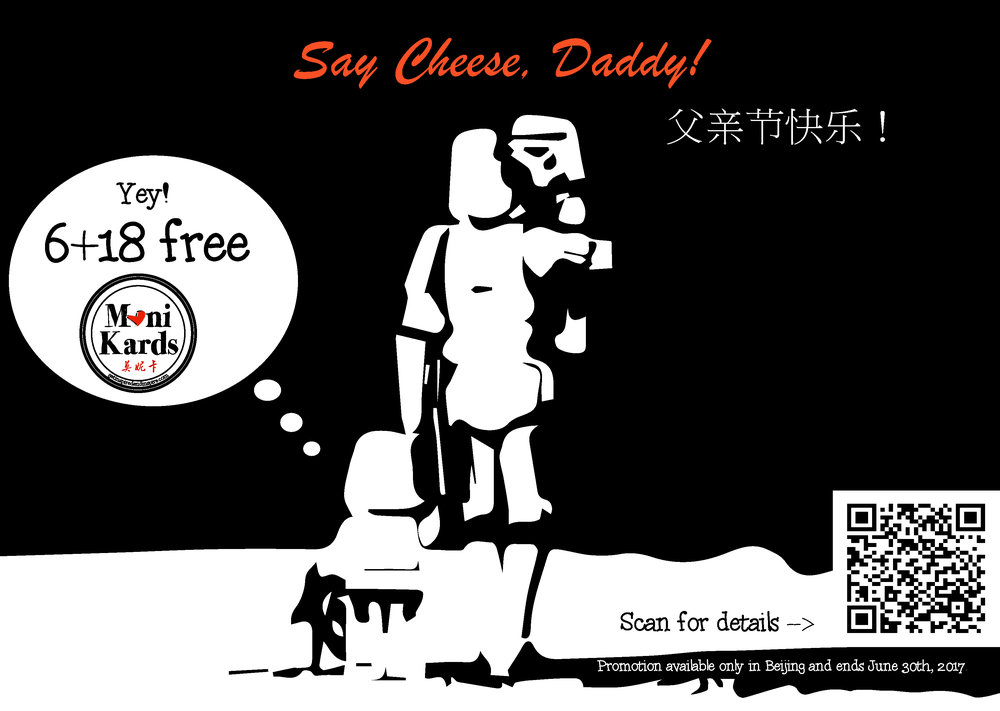 Happy-Fathers-Day-01.jpg