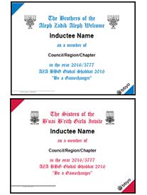 AZA BBG Membership Certificate Template