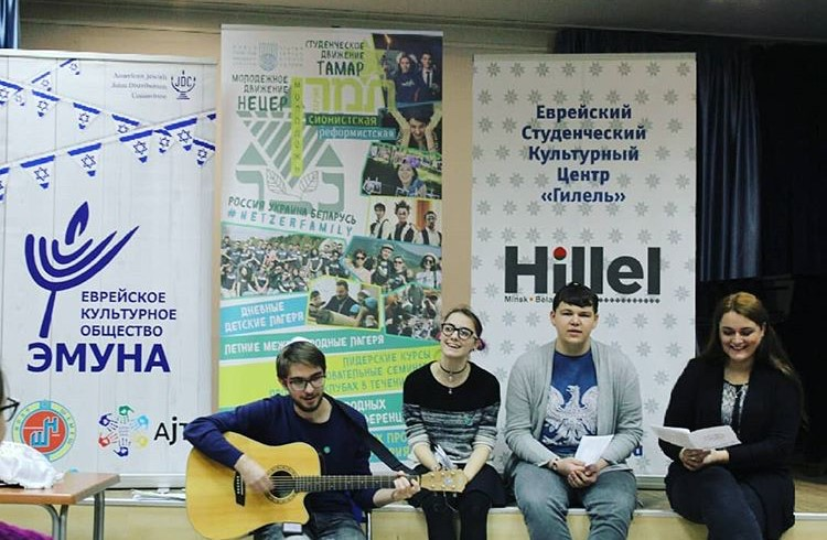 Minsk2.jpg
