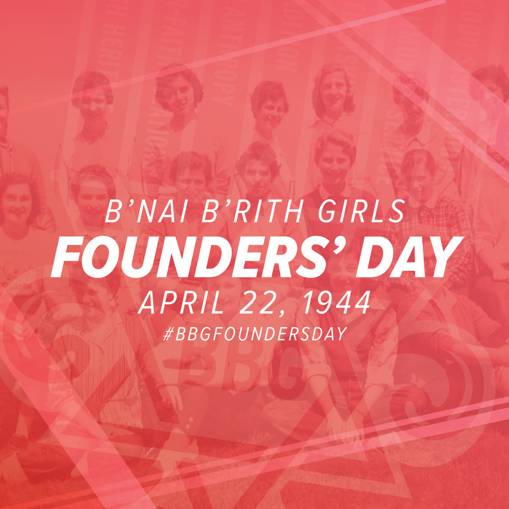 BBG Founders' Day  |  Share Square
