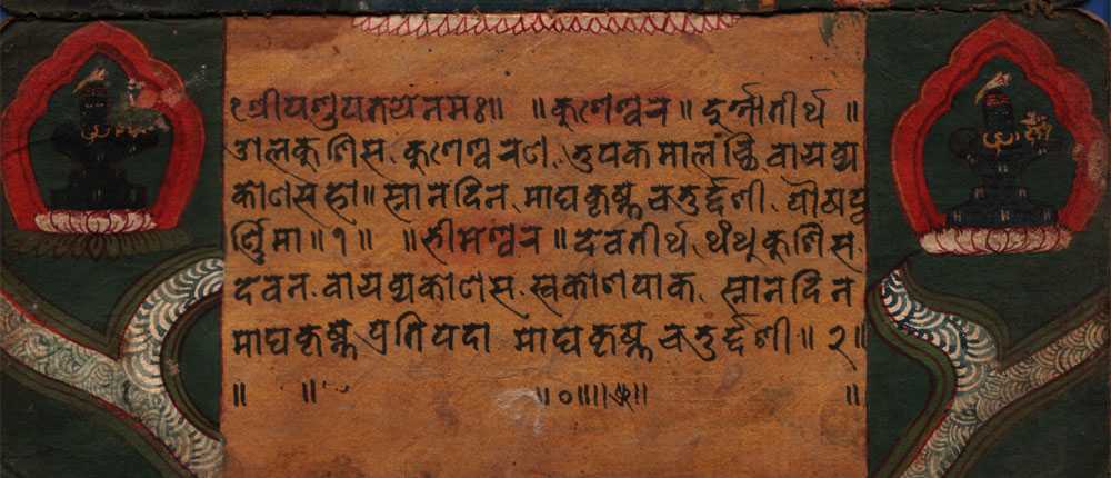 From a Nepalese illustrated manuscript of a text in the Newar language and script on pilgrimage to the Liṅgas of Nepal (Catuḥṣaṣṭiliṅgayātrānukrama), 1733 CE.