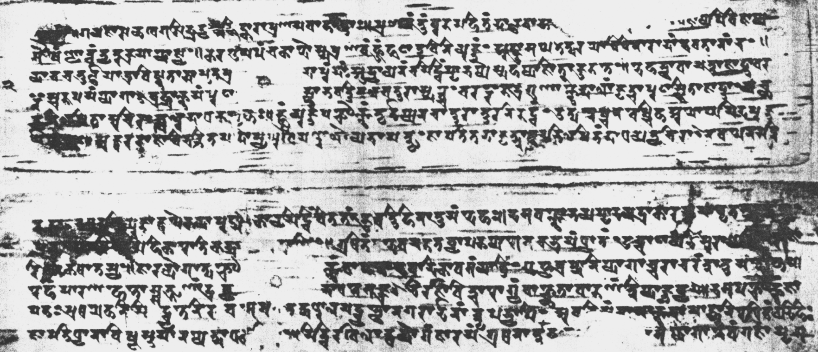 *Devītantrasadbhāvasāra of the Vāmasrotas, c. 8th c. CE, Gilgit birchbark fragment. Prob. the earliest surviving Śaiva manuscript.