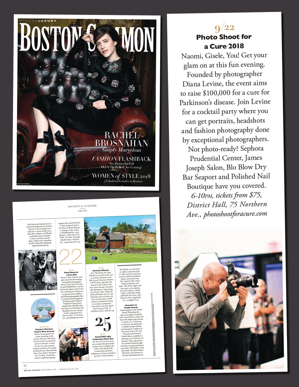 _BostonCommon-PhotoShootForACure.jpg