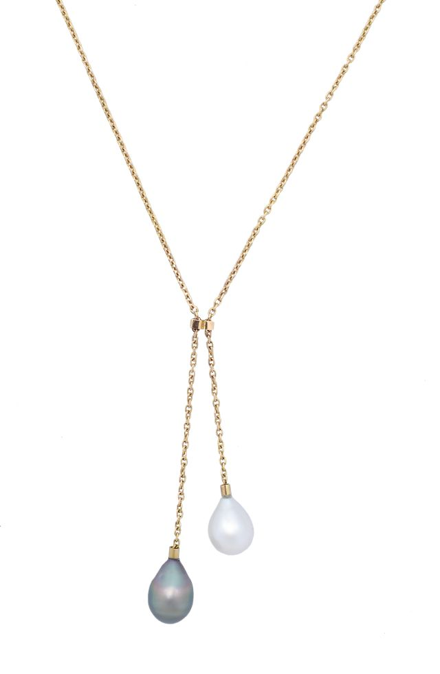 Tahitian and South Sea pearl, yellow gold necklace.