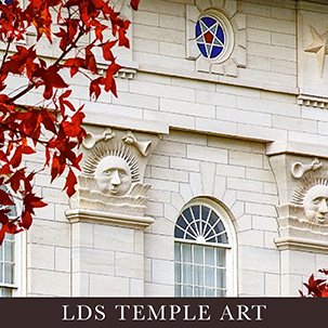 lds temple art.jpg