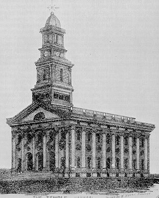 Nauvoo Temple Photo tower