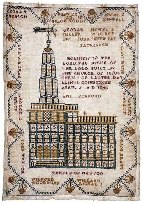 nauvoo LDS art Temple stichery.jpg