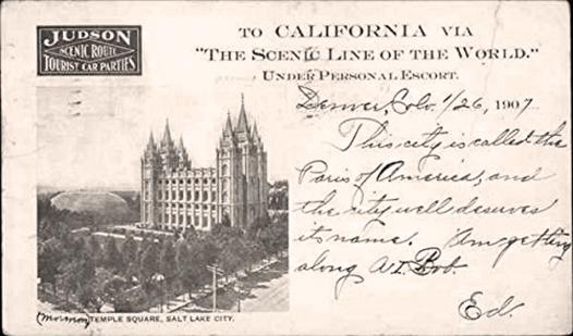 Salt Lake Temple Mormon LDS Moroni2.jpg