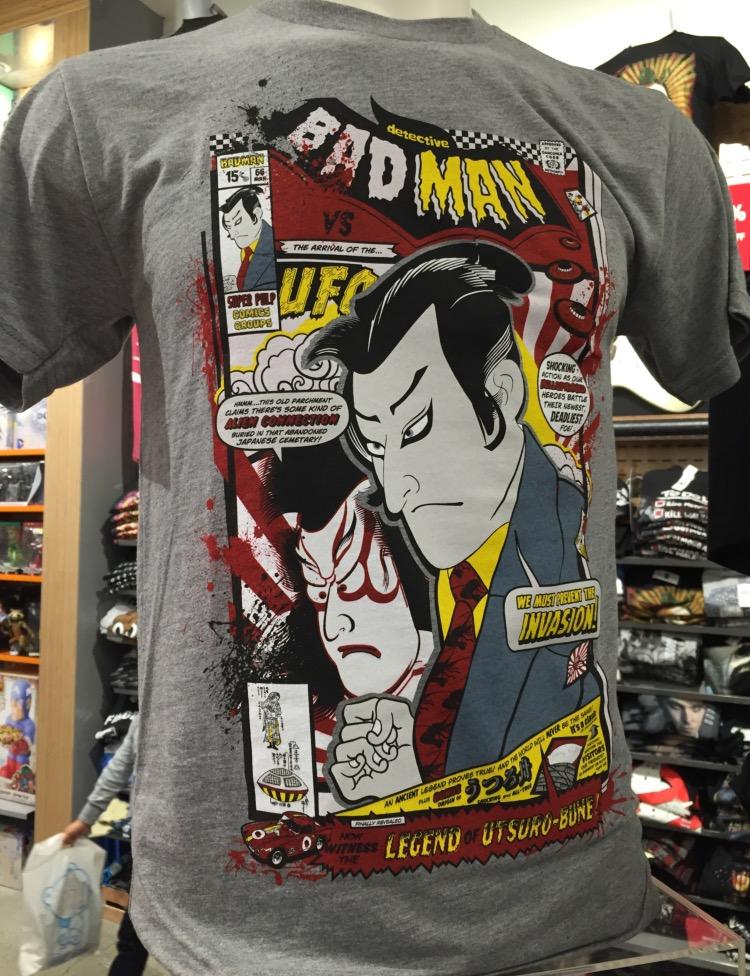 Sean Danconia shirt.jpg