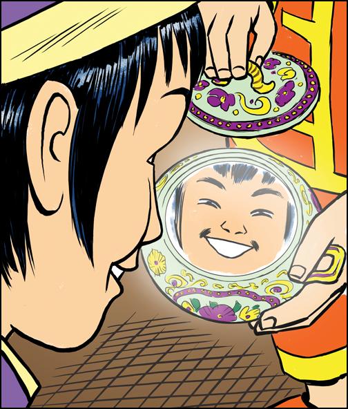 wang_bowl.png