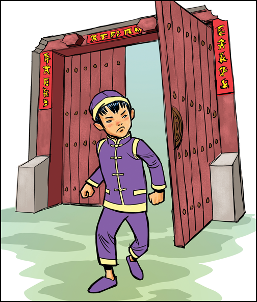 wang_gate.png
