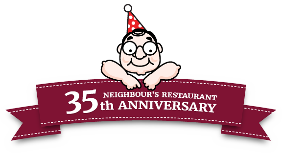 neighbours-35th-anniversary-banner.png