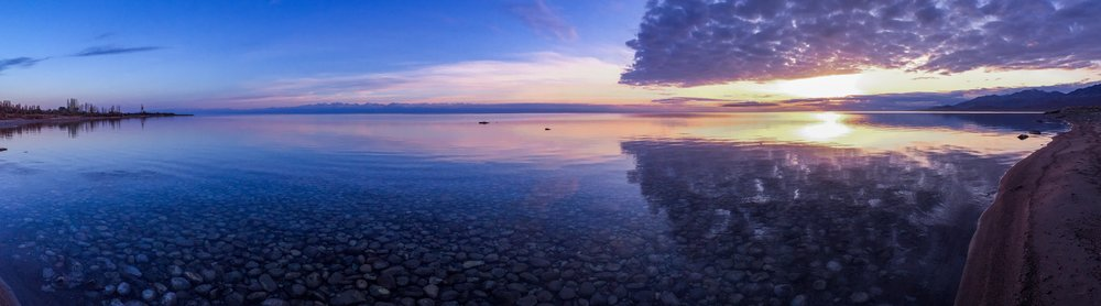 Sunrise over Issykul Lake, Kyrgyzstan