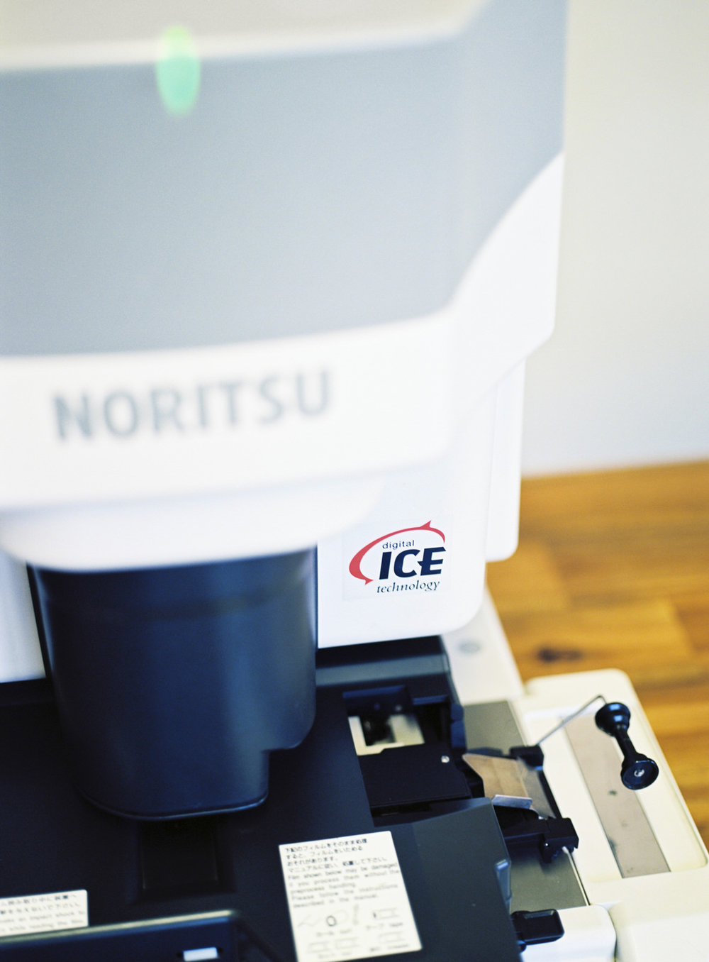 Noritsu - HS-1800