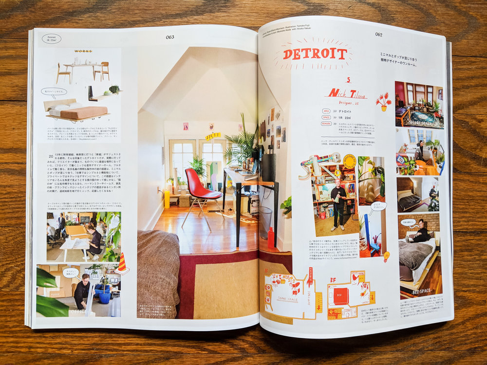Photography of artist and designer Nick Tilma commissioned by  POPEYE Magazine (Tokyo) for issue 850