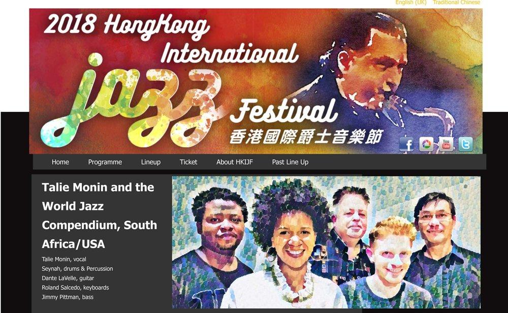 World Jazz Compendium, 18.jpg