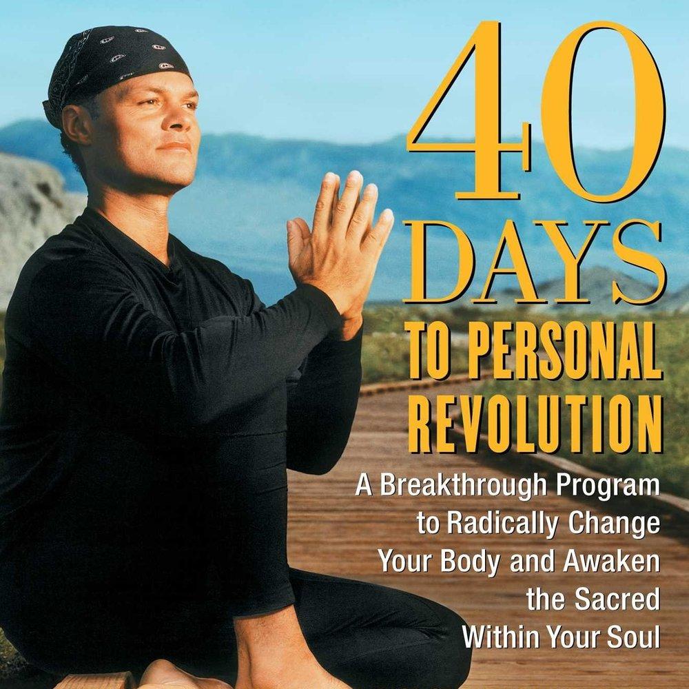 erika-voeller-up-yoga-40-days.jpg