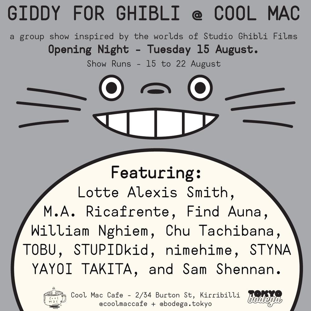 1707-Studio-Ghibli-Invite.png