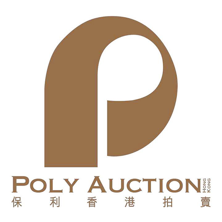 Poly Auction by Paragon Pictures Singapore Photography.jpg
