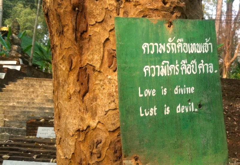 "Wat Umong's Talking Trees: ""Love is divine. Lust is a devil."""