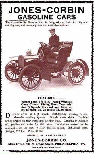 Granduncle George Jones had a hand in inventing an early automobile, I just discovered.