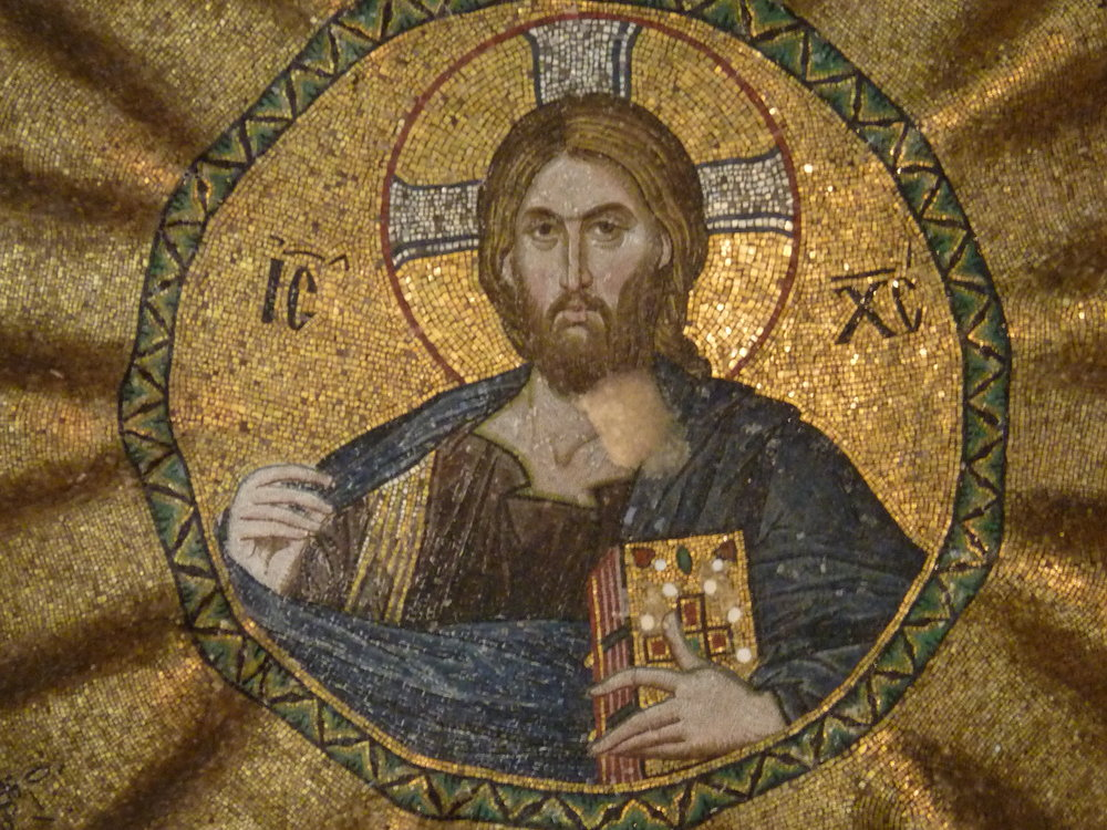 Pammakaristos_Church_-_main_dome_of_parekklesion_-_Jesus_Christ_-_P1030432.jpeg