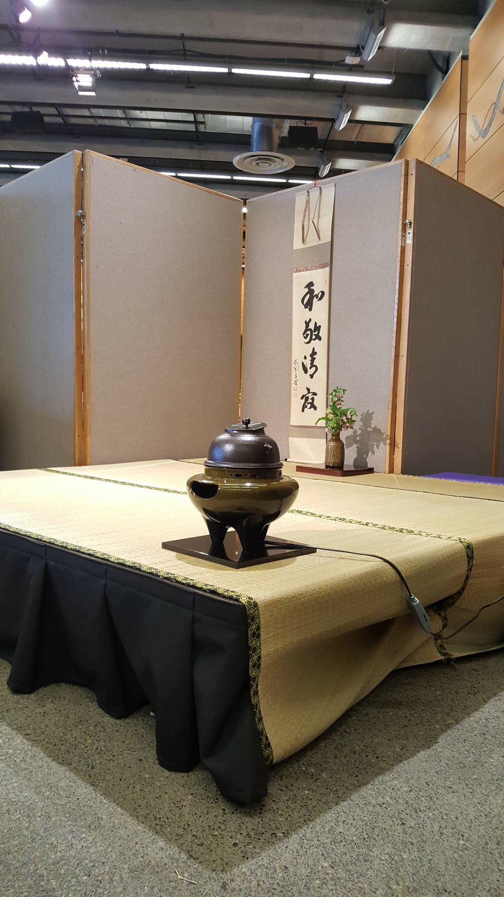 tea ceremony 4.jpg
