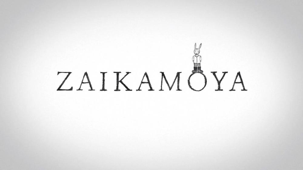 Zaikamoya_4.jpg
