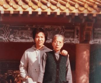 Dad and my Ma Ma (grandmother), 1975