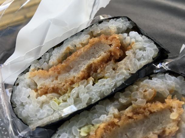 onigiri-chicken.jpg