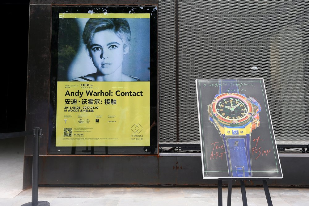 3-hublot-together-with-m-woods-presents-andy-warhol-contact-exhibition.jpg