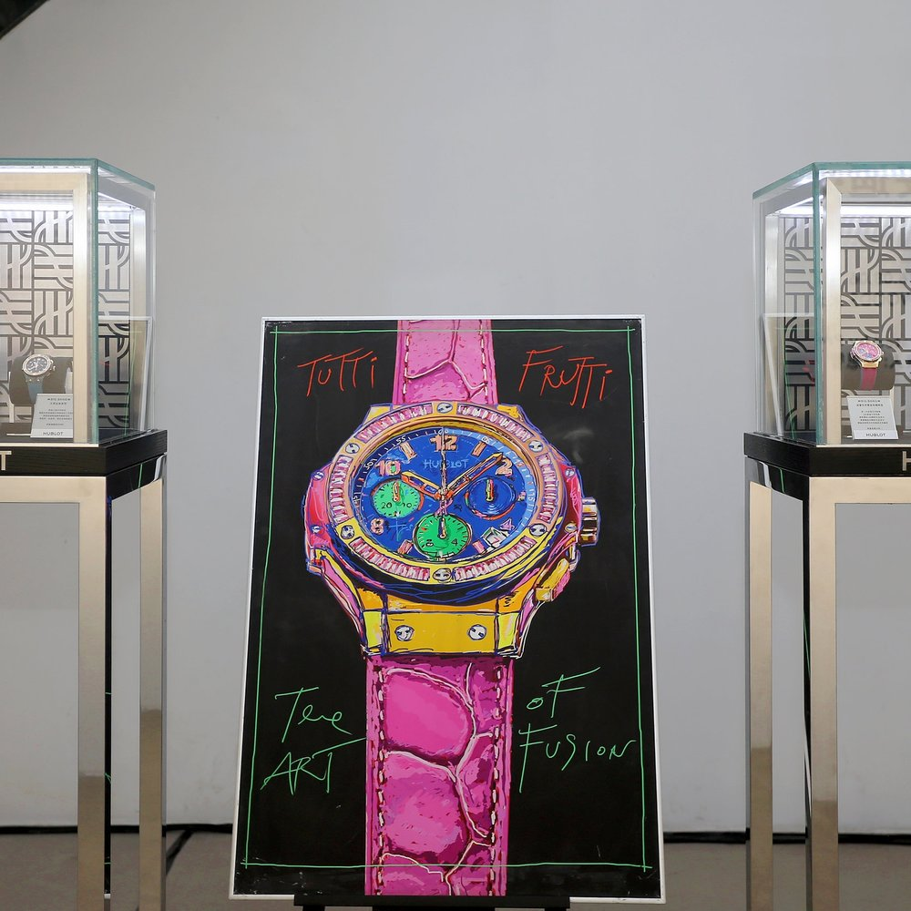 hublot-watches-display.jpg