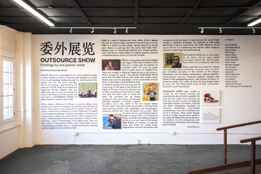 Outsource Show Exhibit Entry   Alexander Tarrant  Wall Text  Acrylic on Concrete via TaskRabbit, 2016
