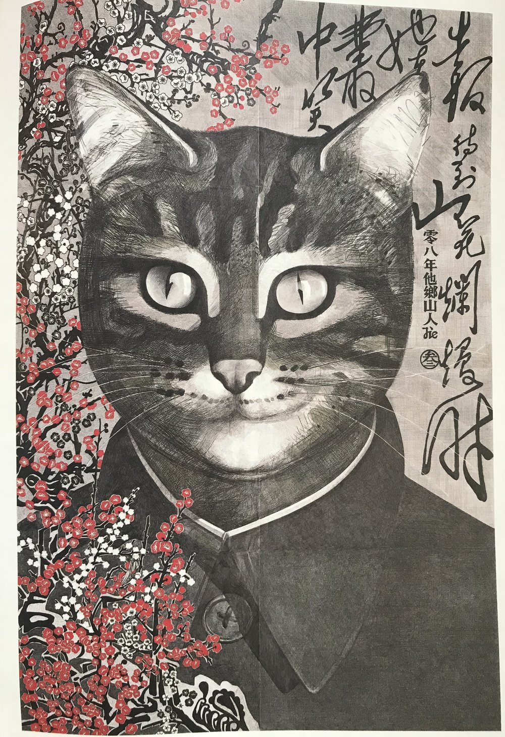 Qui Jie - Portrait of Mao, 2007 Lead mine on paper 250 x 168cm