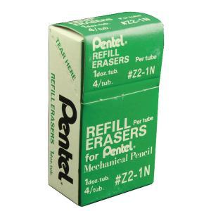 Pentel-Mechanical-Pencil-Refill-Eraser-(Pack-of-48.jpg