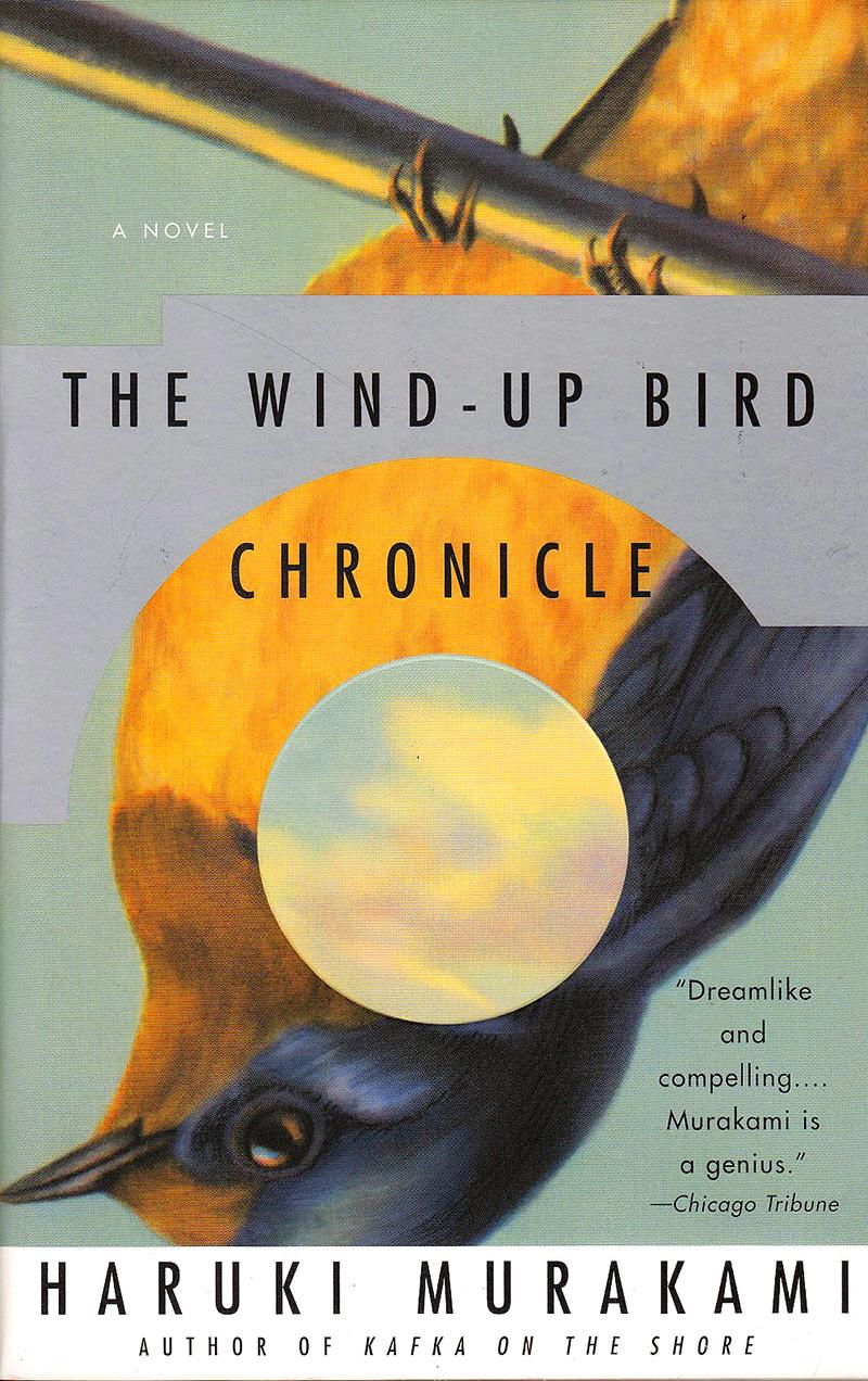 wind-up-bird-chronicle-haruki-murakami-1.jpg