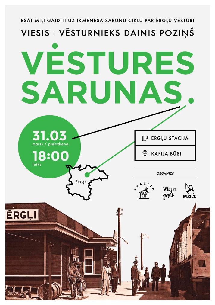 Vesture_Poster_web.png