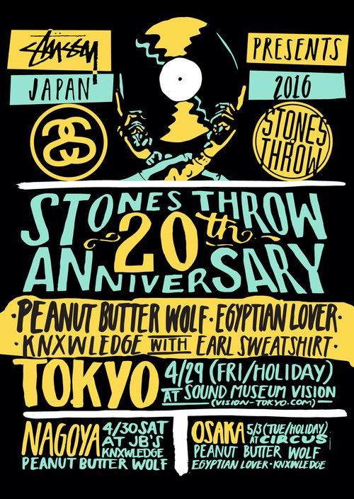 stones+throw+records+greg+ak+katraz+greg+katraz+illustration+poster+design+designer+creative+tour+japan+stussy+20th+pbw+knx.jpg