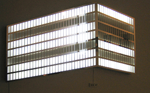 "Antenna Design, ""Midtown"", 2006, Steel, Acrylic, Fluorescent light, Custom electronics; 36"" x 73"" x 4"", Edition of 3"