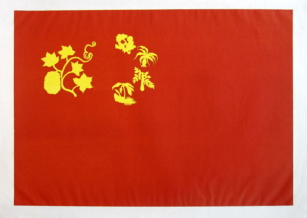 "Mel Chin, ""Flag of Agricultural Revolution"", 1996, Woodcut on Yasai woodgrain, 22 x 30 inches, Ed of 30"