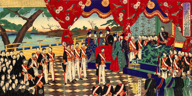 Meiji Constitution promulgation on on February 11, 1889