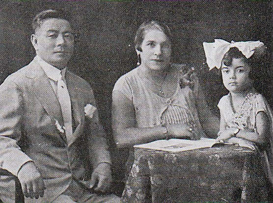 Maeda with his Brazilian wife and daughter.