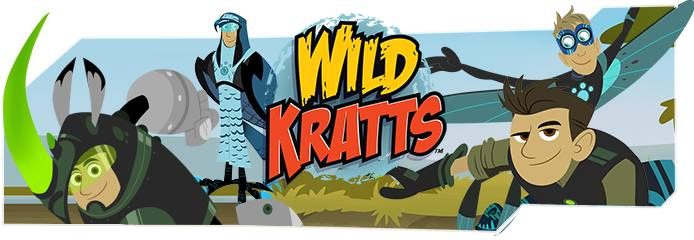 wild_kratts_museum.jpg
