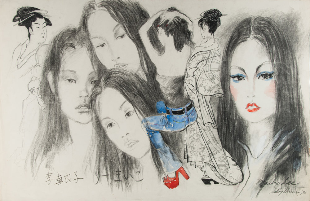 Maiko Lee, Mixed Media on Paper, 26.25 X 40.25 in, 1973