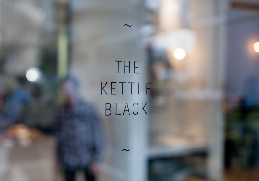 kettle black2.jpg