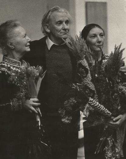 Irina Vitman, Marina Sokolova , Aleksey SokolovMoscow 1982
