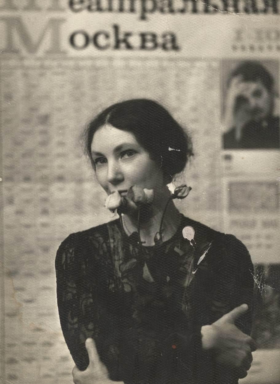 M. Sokolova 1971