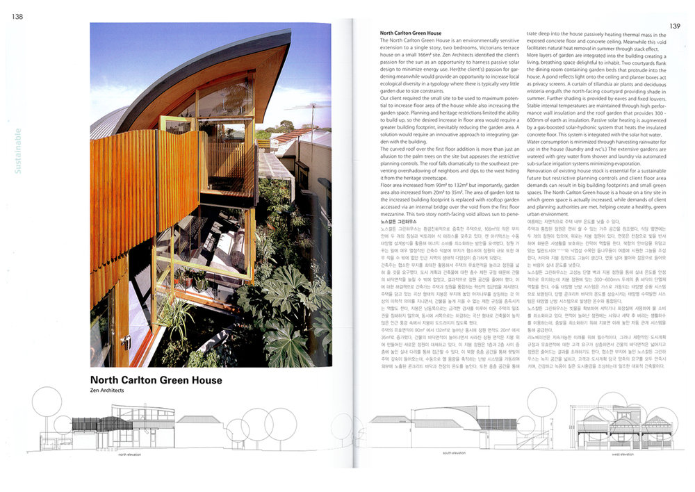 2009_C3 Sustainable & Architectonic_North Carlton Green House_Page_1.jpg