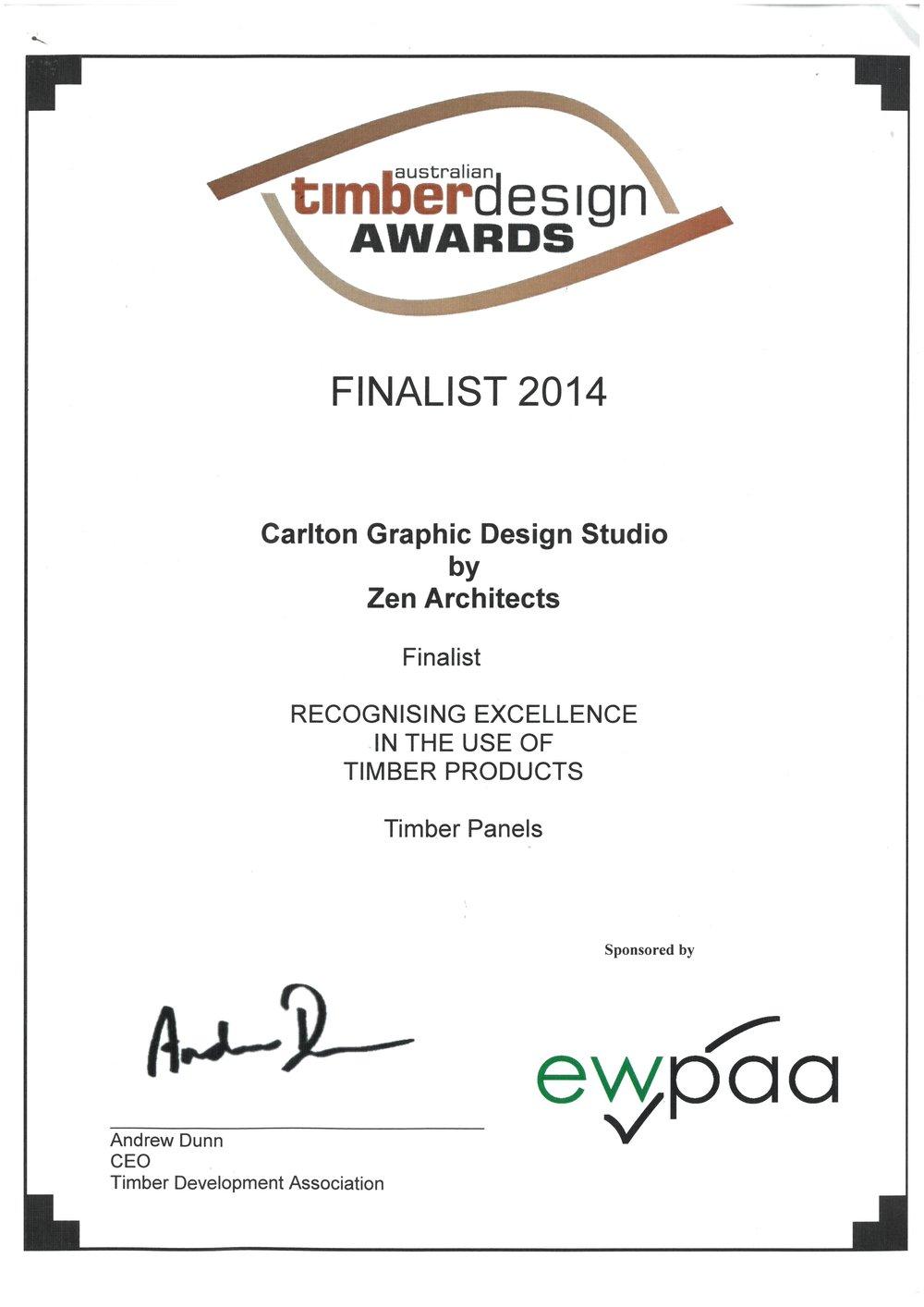 2014_Timber Design Awards_Finalist_Timber Panels.jpg